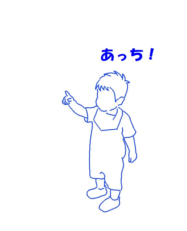 指さしをする息子のシルエットイラスト