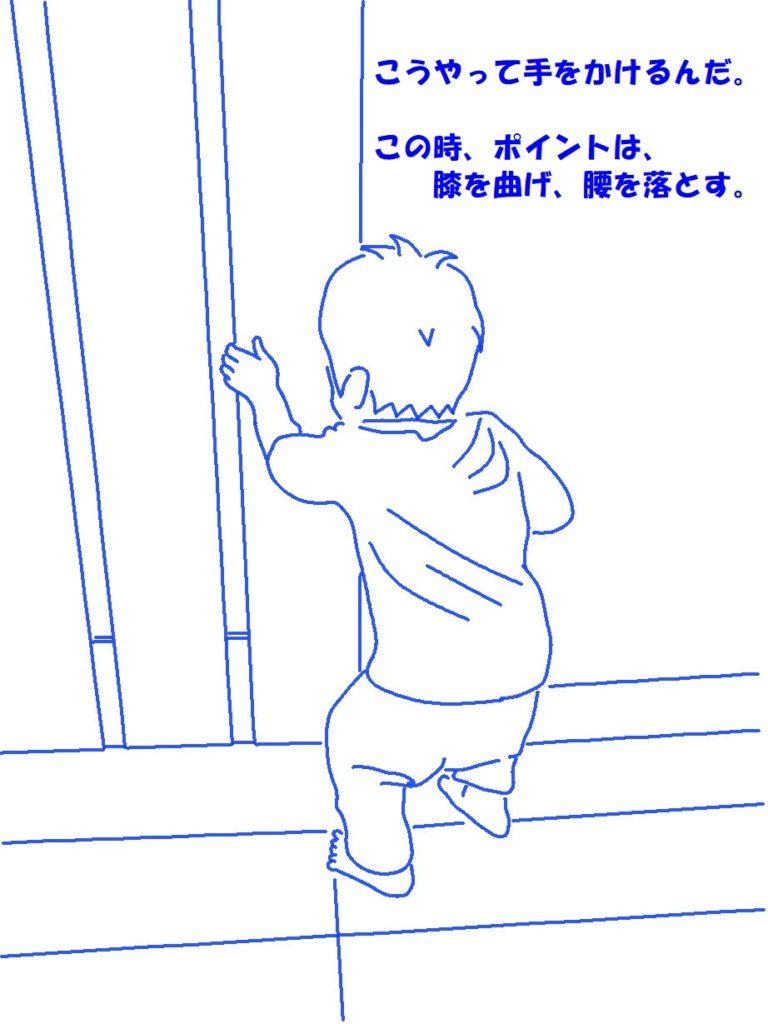 引き戸をしめる子供のシルエットイラスト