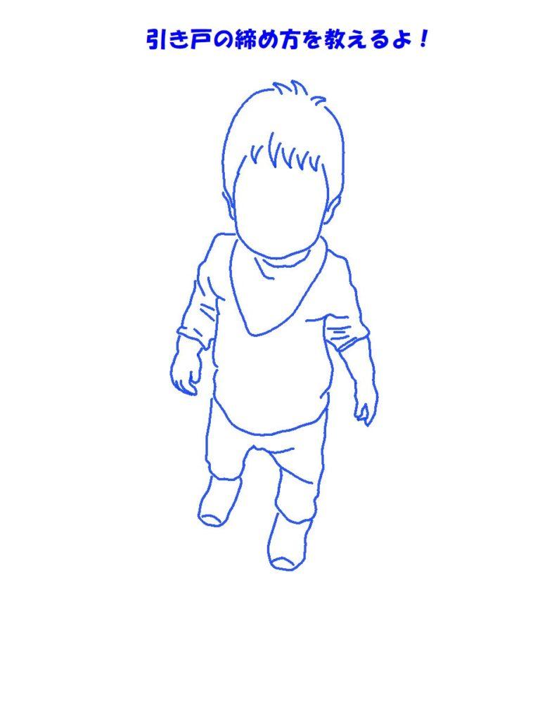 子供立ち姿のシルエットイラスト