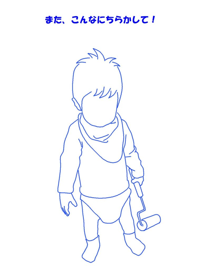 コロコロを持つ子供のシルエットイラスト